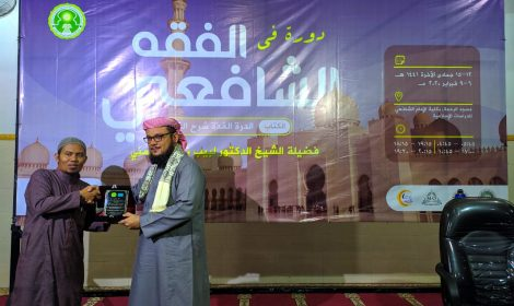 Prodi Ahwal Syakhsiyyah