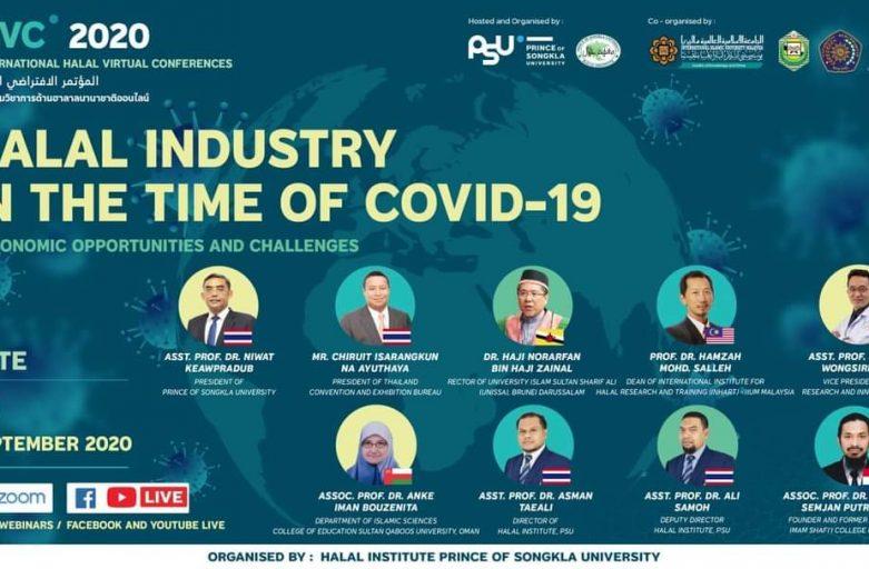 Halal Institute di Thailand Undang Pembicara dari STDIIS Jember dalam Konferensi Internasional