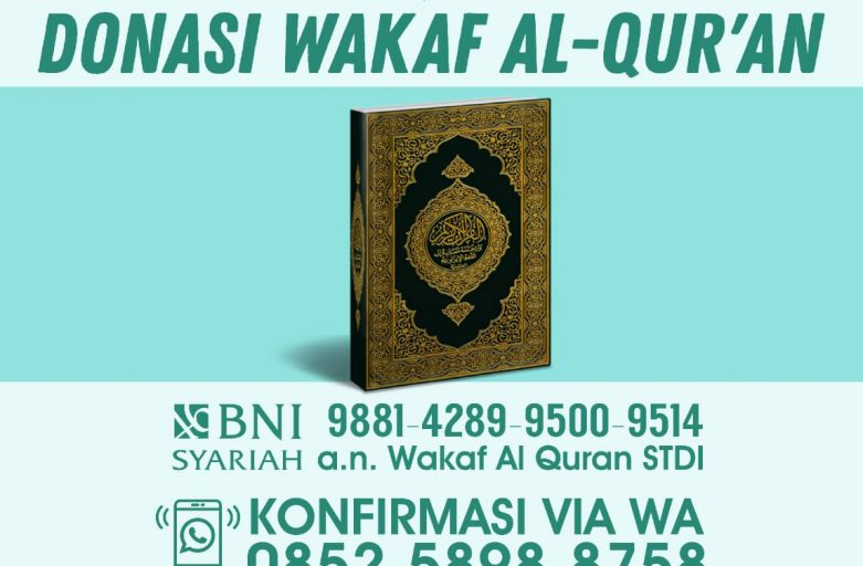DONASI WAKAF AL – QUR'AN