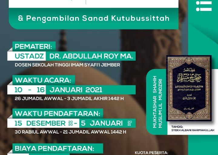 Majlis Sama' Mukhtashar Shahih Muslim dan Pengambilan Sanad Kutubussittah