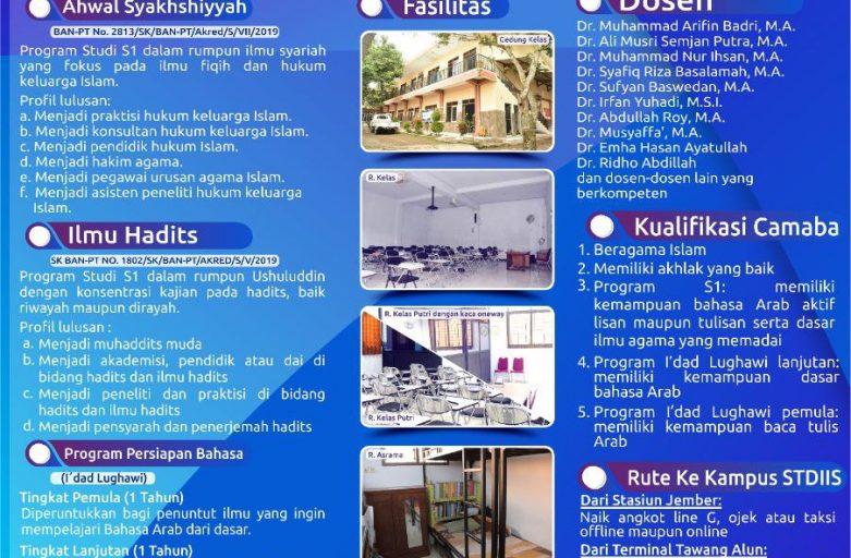 Cek Persyaratan PMB STDIIS Jember Tahun Akademik 2021-2022